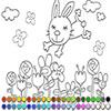 تلوين صورة الأرنب و الحديقة