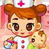 لعبة مستشفى الاطفال