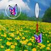 لعبة صيد الفراشات