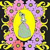 صورة الأميرة