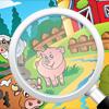 لعبة البحث على الارقام في المزرعة