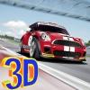 سائق السيارة توربو 3D