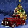 شجرة عيد الميلاد التسليم بانوراما