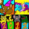 السنة الجديدة