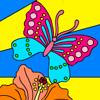الفراشات الاستوائية تلوين