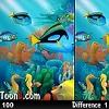 تحت الماء انظر الفرق